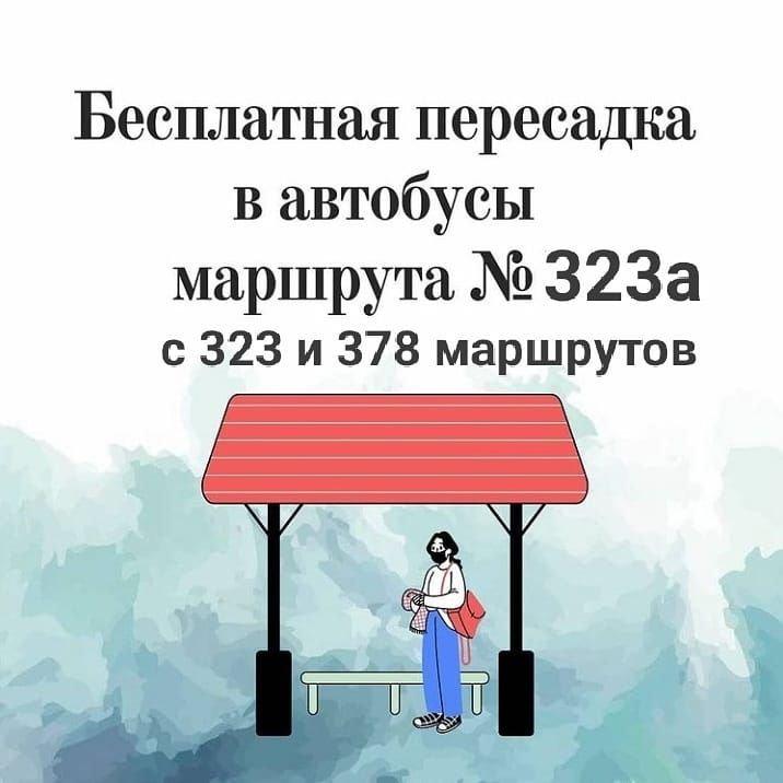 В Липецке вновь создают подвозные автобусные маршруты с бесплатными пересадками