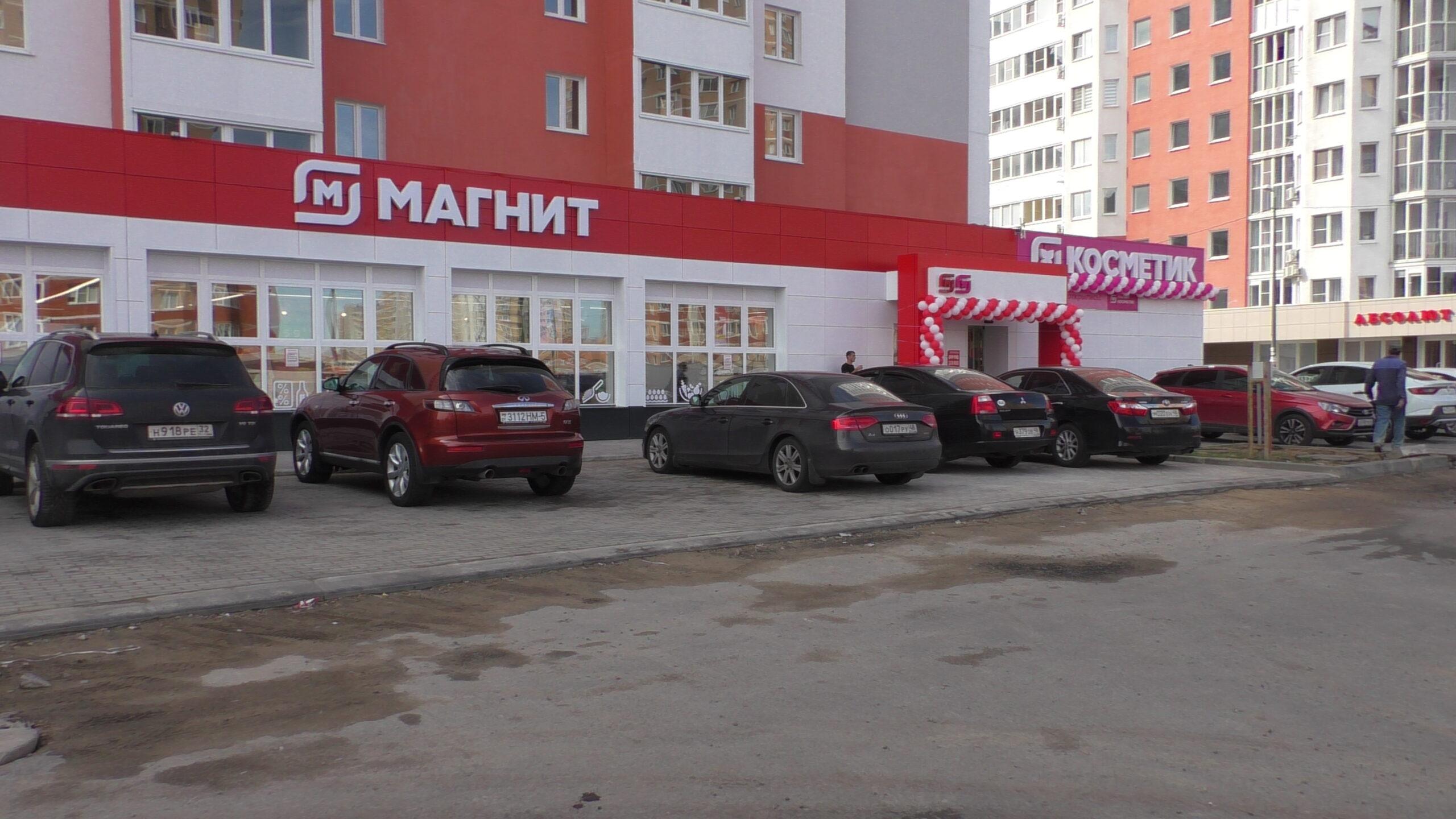 """В ЖК """"Победа"""" прошло открытие сразу двух магазинов """"Магнит"""": продуктового и косметики"""
