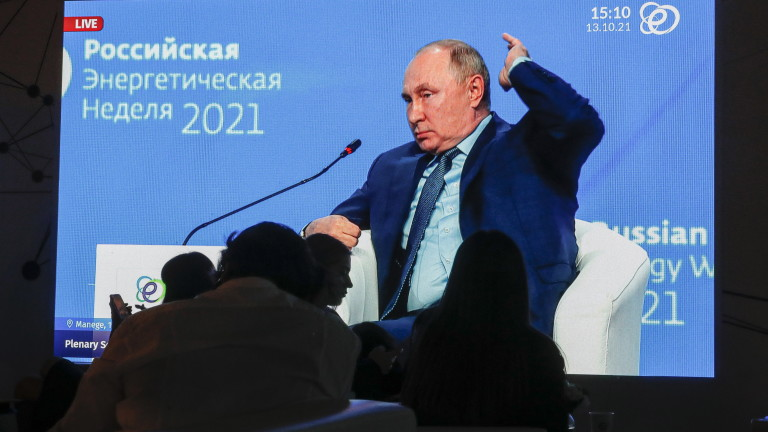Богатая Россия - бедные русские